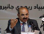الأولمبية المصرية ترسل إلى الدولية اضرار الاتحادات من تأجيل الأولمبياد