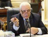 """""""دينية البرلمان"""" تناقش حصر أملاك الأوقاف باليونان الأسبوع المقبل"""