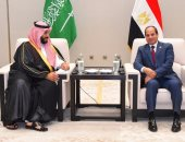 """أخبار مصر للساعة 1.. السيسي يلتقى محمد بن سلمان على هامش قمة """"العشرين"""""""