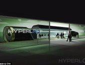 إيلون موسك يحصل على التصريح اللازم لإنشاء قطار الهايبرلوب فائق السرعة