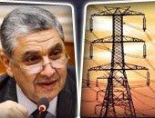 """وزير الكهرباء: مصر ستصبح رقم 1 عالميا فى إنتاج الطاقة..و""""الضبعة"""" الأكثر أمانًا على مستوى العالم..انتهاء أول مفاعل نووى بعد 8 سنوات ليبدأ الإنتاج.. ويؤكد:سنمكن القطاع الخاص من إنشاء المحطات وبيع التيار"""