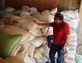 تجار: التموين تستبعد  القمح الأمريكى من مناقصة عالمية لعدم مطابقته للمواصفات