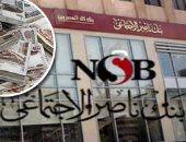 حجم التمويلات الممنوحة لعملاء بنك ناصر وشهادات برامج الحماية الاجتماعية.. اعرفها