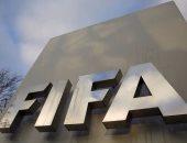 الفيفا: القضاء السويسرى رفض دعوى عمالية تتعلق بكأس العالم 2022 بقطر