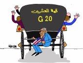 """أوباما يتذيل قائمة المشاركين فى قمة العشرين بكاريكاتير """"اليوم السابع"""""""