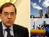 مركز ستراتفور الأمريكى: مصر تسعى للتحول لسوق جديدة للطاقة