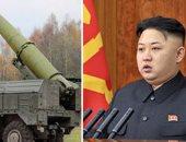 الأمم المتحدة توافق على توثيق جرائم ضد الإنسانية فى كوريا الشمالية