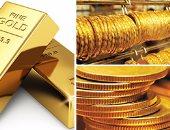 3 جنيهات ارتفاعا بأسعار الذهب وعيار 21 يسجل 624 جنيها