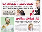 """اليوم السابع تكشف خطة القوى الأجنبية ضد مصر """"حتى لا يكون السيسى عبدالناصر"""""""