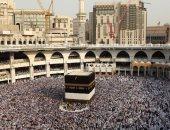 1,5 مليون حاج يستعدون لصعود جبل عرفة فجر الأحد لأداء ركن الحج الأعظم