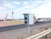 رادار المرور يضبط 1327 مخالفة لسيارات تسير بسرعات جنونية بالطرق العامة