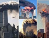 فيديو..18  عاما على 11 سبتمبر.. كيف تغير العالم؟
