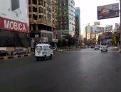 بالفيديو.. خريطة الحالة المرورية مساء اليوم الأحد بالقاهرة الكبرى