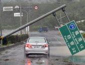 عمليات إجلاء فى جوانتانامو وهايتى مع اقتراب الإعصار ماثيو