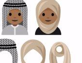 """واشنطن بوست: فتاة سعودية تنشئ إيموجى بـ """"الحجاب"""""""