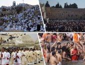 بالصور.. هكذا يحج أصحاب 8 ديانات فى أنحاء العالم