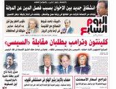 """اليوم السابع: """"انشقاق جديد بين الإخوان بسبب فصل الدين عن الدولة"""""""