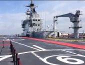 """حاملة المروحيات """"أنور السادات"""" تشارك فى مناورة مع البحرية الفرنسية"""