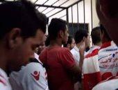 تجديد حبس 4 من مشجعى الزمالك 15 يومًا لاتهامهم بحيازة مفرقعات وإثارة الشغب