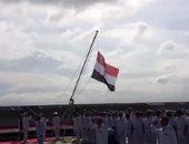 """بالفيديو .. رفع العلم المصرى على الميسترال """"أنور السادات"""" بفرنسا"""