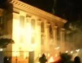 """اندلاع حريق فى مجمع """"مركز أوروبا"""" التاريخى فى برلين"""