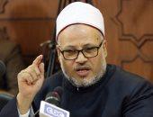 رئيس جامعة الأزهر يصدر قرارا بتعيين وندب عدد من العمداء و الوكلاء