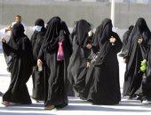 لو هتسافرى السعودية.. تعرفى على أهم 10 ممنوعات للمرأة فى المملكة