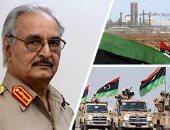 """الجيش الليبى يصد هجوما لميليشيات مسلحة فى السدرة.. سلاح الجو يدمر معدات الإرهابيين.. ومسئول لـ""""اليوم السابع"""": العمل مستمر بـ""""الهلال النفطى"""" ونحترم الاتفاقيات الموقعة..والغرب يشن حربا إعلامية على ليبيا"""