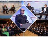 """كيف وصف مسئولو """"يورومنى"""" الاقتصاد المصرى؟.. تعرف على أبرز 5 تصريحات"""