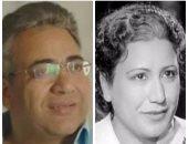 تعرف على العلاقة التى تربط بين فردوس محمد وبيومى فؤاد