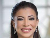 الاستثمار: تقدم مصر 9 مراكز فى تقرير البنك الدولى لممارسة الأعمال