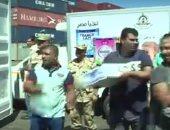 بالفيديو .. شحنات لبن الأطفال تصل ميناء الدخيلة تمهيدا لتوزيعها