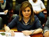 نظر طلب رد حازم وسحر الهوارى لمحكمة استبعادهما من انتخابات الجبلاية 4 أكتوبر