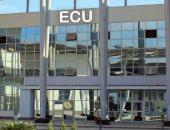 بدء تلقى أوراق القبول بكلية الهندسة والتكنولوجيا بالجامعة المصرية الصينية