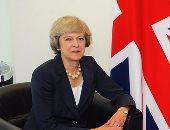 صحيفة بريطانية: تيريزا ماى ستعلن عن خروج 3 هيئات من الاتحاد الأوروبى