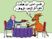 """""""أنا مش خروف"""" شعار الحمير فى كاريكاتير """"اليوم السابع"""""""