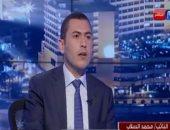 عضو لجنة المشروعات بالبرلمان: لدينا 400 مشروع تنتظر شباب مصر