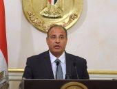 محافظ الإسكندرية يشكر مديرية الأمن والمباحث على سرعة استرداد تمثال أنطونيادس