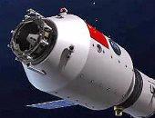 """مركبة """"بروجريس"""" الروسية قد تسجل رقما قياسيا للعمل فى الفضاء"""