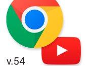 نسخة تجريبية جديدة من كروم على أندرويد تسمح بتشغيل يوتيوب فى الخلفية
