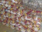 """""""تموين أسوان"""" تضبط 750 كيلو أرز مدعم قبل تهريبها للسوق السوداء"""