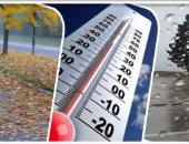 بشائر الخريف.. اعرف توقعات حالة الطقس بكافة الأنحاء بأول أسابيعه × 13 معلومة