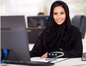 السعودية تعزز دور المرأة فى خطتها لزيادة نسبة وظائف الإناث لـ42% بحلول عام 2020.. المملكة رأت نجاح الإناث فى اقتحام مجالات عمل غير مسبوقة.. وتؤكد: ولى زمن تهميش المرأة السعودية إلى غير رجعة
