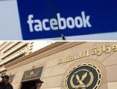 """6 حالات يطبق معها قانون """"جرائم الإنترنت"""" على غير المصريين"""