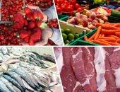 الزراعة الروسية: مستعدون لزيادة واردات الفاكهة والخضروات من مصر