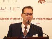 """اختيار جواهر القاسمى راعيا فخريا لبرنامج """"المبادرة العالمية لإدماج المرأة"""""""