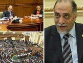 """""""تضامن البرلمان"""": قانون ذوى الإعاقة أمام الجلسة العامة بداية دور الانعقاد"""