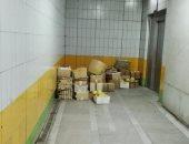 """قارئ لـ""""صحافة المواطن"""": تجار الفاكهة بالعتبة يخزنون بضاعتهم بمحطة المترو"""