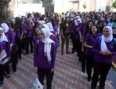 فى أول يوم دراسة.. مدرسة ثانوية بنات تجبر الطالبات على إزالة المكياج بالجيزة