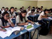 محافظ الإسكندرية يعتمد نتيجة الفصل الدراسى الأول للشهادة الإعدادية